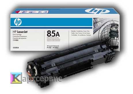 Заправка картриджа HP 285A